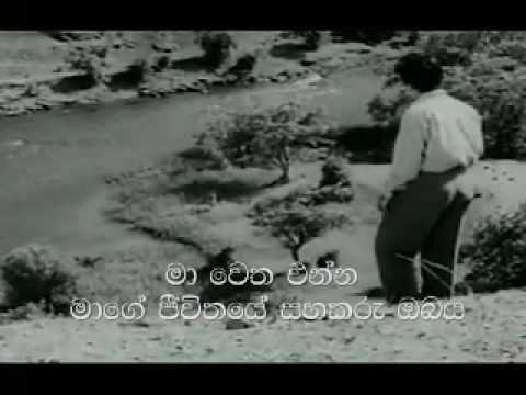 Song: Aaja Re Pardesi  Film: Madhumathi (1958) with Sinhala...