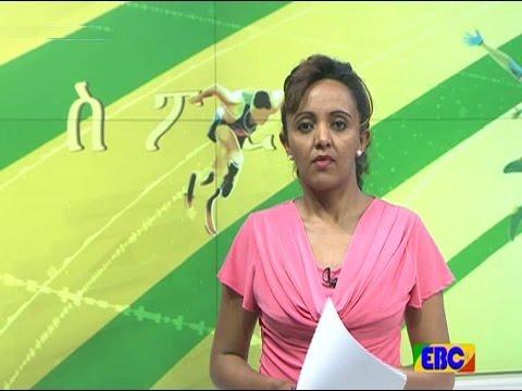 Latest Ethiopian Sport News - EBC Novermber 18, 2016