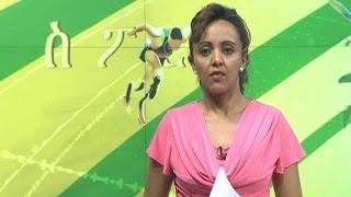 EBC Sport News 09/2009