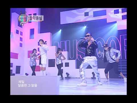 Infinite Challenge, Infinite Challenge TV(2), #02, 무한도전 TV(2) 20091010