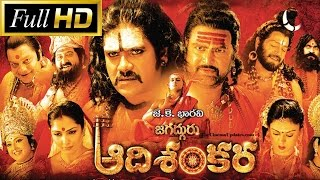 Sri Jagadguru Adi Shankara - Jagadguru Adi Shankara Full Length Telugu Movie || DVD Rip..