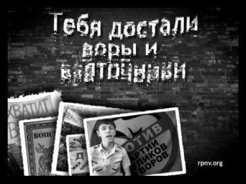 Ты гражданин России