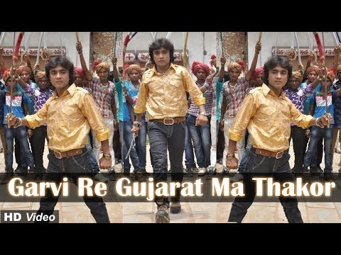 Garvi Re Gujarat | Thakor Ni Lohi Bhini Chundadi | Hit Gujarati Film Song video