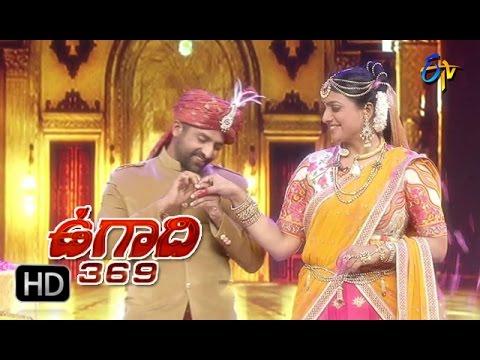 Roja, Shekar Master Intro | Ugadi 369 | 29th March 2017 | ETV Telugu thumbnail