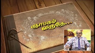 Gnabagam Varuthey - Vasantham TV (10-11-2018)