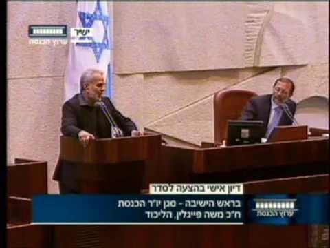 """סגן יו""""ר הכנסת פייגלין מוציא ח""""כים ערבים שקראו לחיילי צה""""ל רוצחים - Feiglin Expels Arab MKs"""