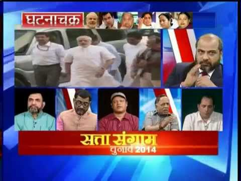 Ghatnachakra on Shri Narendra Modi Woos Muslim Voters (Dr Nand Kishore Garg)