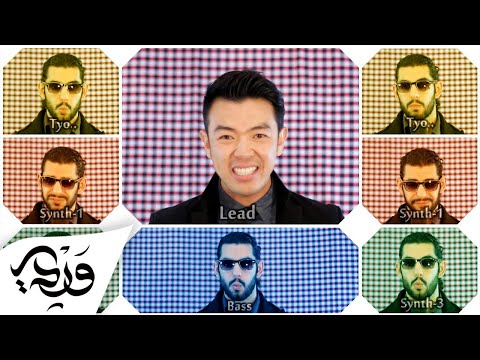 Super Junior - Mr. Simple (Cover by Alaa Wardi & Wonho Chung)