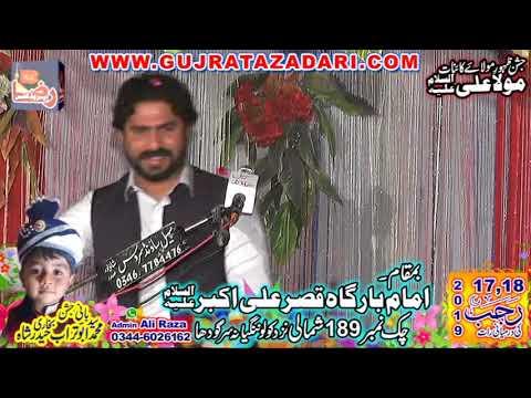 Jashan Zakir Shafqat Raza Shafqat Lahore | 25 Mach 2019 | Chak 189 Shamli Sargodha
