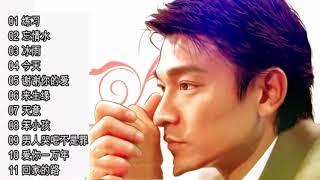 lagu mandarin masa lalu by Andy lau 刘德华 2018