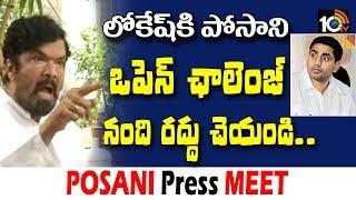 Posani Krishna Murali On Nandi Awards | Exclusive