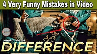 4 Funny Mistakes In Amrit Maan 39 S Song Difference Amrit Maan Ft Sonia Maan Difference Funny