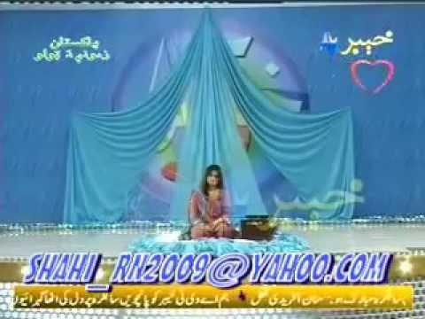 Nice ghazal my all friends