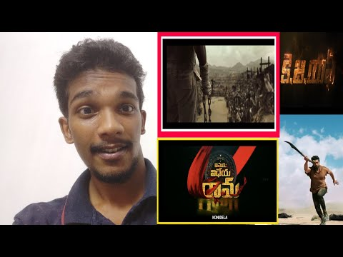 KGF and Vinaya Vidheya Rama Trailer & Teaser REACTION
