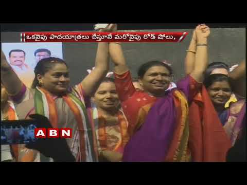 Congress Party Election Campaign strategies in Telangana | ABN Telugu