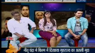 Once Upon A Time In Bihar - Star-cast Exclusive Interview | बिहार  बाहर से माहौल क्या है ?