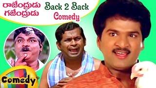 Rajendra Prasad Comedy Scenes | Rajendrudu Gajendrudu Telugu Movie | Brahmanandam | Ali | Soundarya