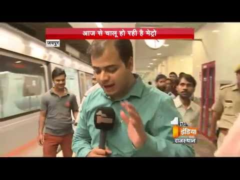 Making full use of Jaipur Metro services || First India News Rajasthan || Lovely Wadhwa
