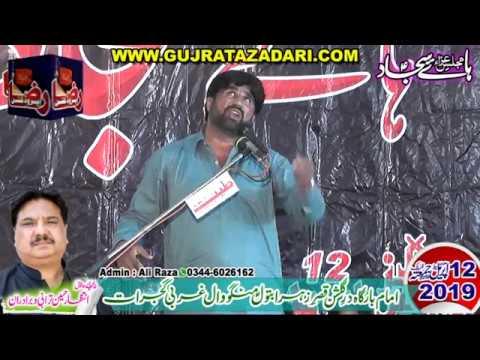 Zakir Amir Iftikhar Tarar | 12 April 2019 | Mangowal Gujrat || Raza Production