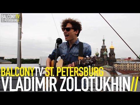 Владимир Золотухин - За невидимой границей