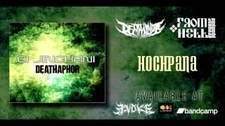 Hochpana - Deathaphor