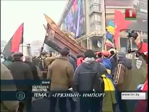 Украина сегодня  Майдан стал прибежищем бомжей со всей Украины