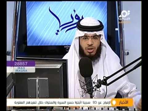 تفسير الأحلام سورة الفتح ورؤية الميت - الشيخ وسيم يوسف   Tomor.Net