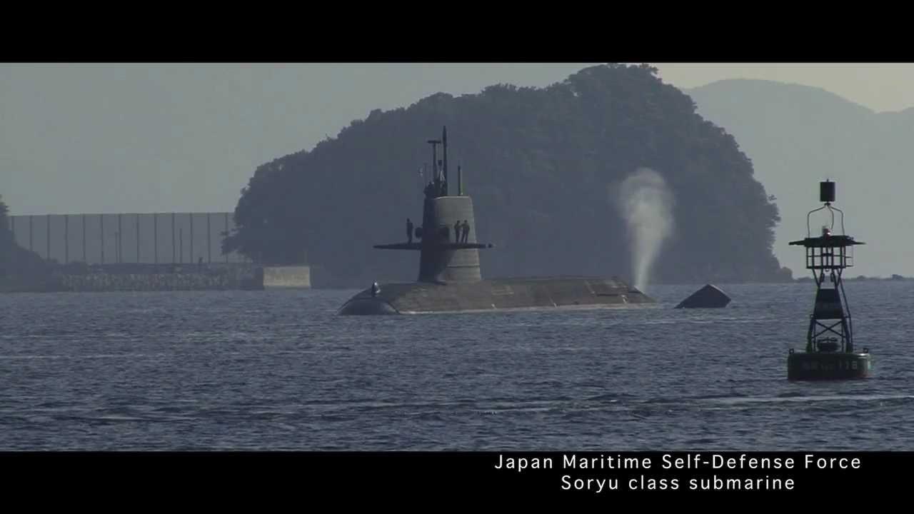 そうりゅう型潜水艦の画像 p1_31