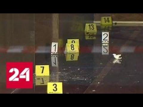 В стиле 90-х: перестрелку в Москва-Сити устроили гости криминального авторитета - Россия 24