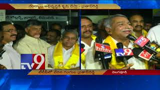 Gangula Pratap Reddy joins TDP, welcomed by Chandrababu