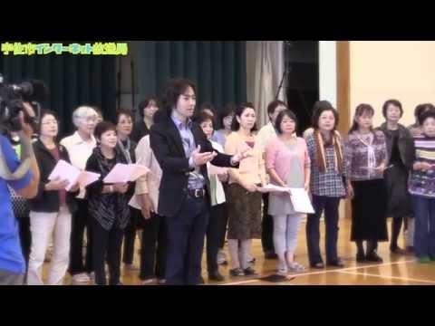 秋川雅史コンサートツアー ~一声入魂~ 宇佐市のコーラスグループとコラボ