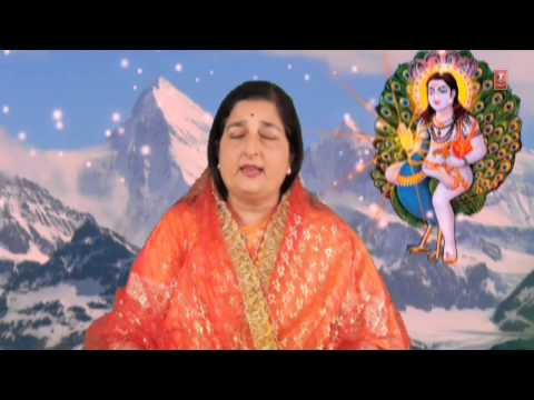 Jai Bolo Paunahari Balaknath Bhajan By Anuradha Paudwal [full Hd Song] I Rabb Roop Jogi video