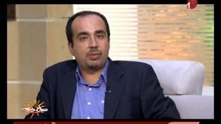 حوار الدكتور أشرف صبرى والفتور الجنسى بين الزوجين والثقافة الجنسية