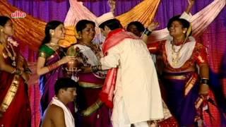 Maher Visarli - Rajachya Haldila, Marathi Lagnageete