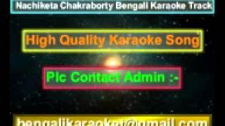 Bhir Kore Imarat Akash Ta Dheke (Chor) Karaoke Nachiketa Chakraborty