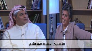 #ديوان_الملا | حملة الحجاب والتجنيس والاستجوابات | مع النائب صفاء الهاشم