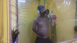 Pidiya song recording singer manu lal yadav