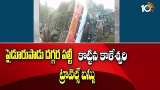 Kaleswari Travel Bus Capsize at Vijayawada - Passengers Out of Danger  - netivaarthalu.com