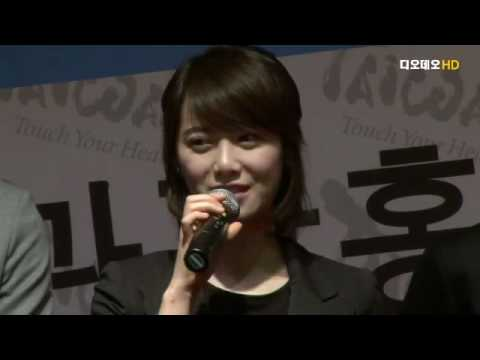 100327 Goo Hye Sun & Fahrenheit @ Taiwan Tourism Bureau Press Conference News