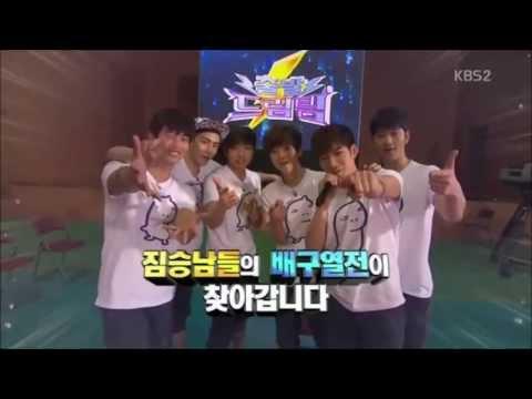 Preview 130526 2PM ღ Dream Team