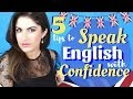 How to Speak English with Confidence | or Any Language