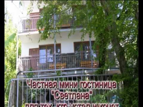 lazarevskoe-gostinitsa-dlya-seksa