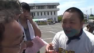 ガンバッペマン ウォークラリー大会 後編