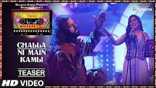 download lagu Punjabi: Challa Ni Main Kamli  Hans Raj Hans gratis