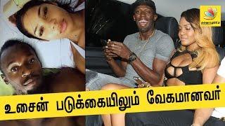 Usain Bolt's lover reveals his superhuman sex powers | Latest Tamil News