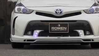 TOYOTA PRIUS α facelift BodyKit&ExhaustSystem by Rowen Japan.
