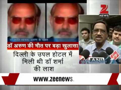 Vyapam scam: CBI probe only if courts intervene, says Rajnath Singh