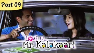 Love U...Mr. Kalakaar! - Love U...Mr. Kalakaar! - Part 09/09 - Bollywood Romantic Hindi Movie -  Tusshar Kapoor, Amrita Rao