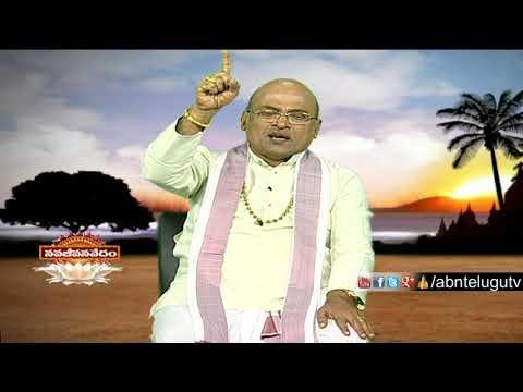 Garikapati Narasimha Rao about Importance of Sahityam and Mukku Timmana  | Nava Jeevana Vedam