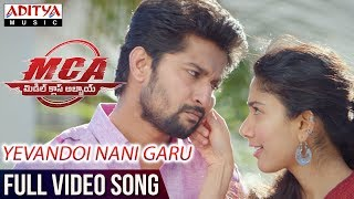 Yevandoi Nani Garu Full Song | MCA Movie Songs | Nani, Sai Pallavi | DSP | Dil Raju